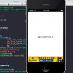 iOS SDK 6.0、Xcode4.5.2の環境でAdmob(AdMob Ads SDK 6.2.1)を表示する方法 表示サンプル