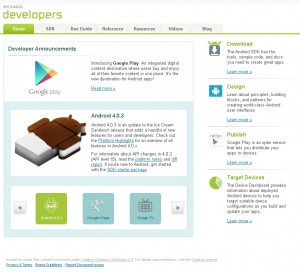 Android Developersサイト(2012年6月13日時)