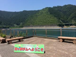 ツーリング写真 宮ヶ瀬湖 1