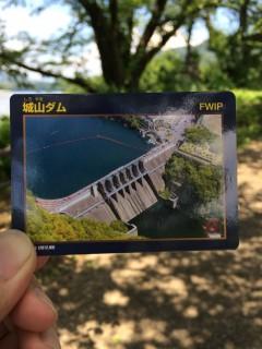 ツーリング写真 津久井湖 城山ダム ダムカード