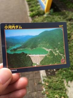 ツーリング写真 奥多摩湖 小河内ダム ダムカード