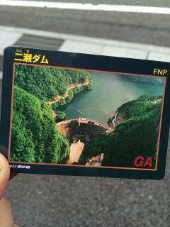 ツーリング写真 秩父湖 二瀬ダム ダムカード