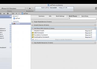 【iPhoneアプリ】SQLiteでデータベースを使ってみる、FMDB、Litaなどを紹介2