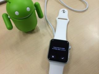 Apple Watchを購入したので一日使ってみた使用感、感想、レビューなどを_起動後の言語設定3