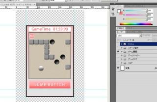【制作日誌】iPhoneアプリを作ってApp Storeで公開してみた-画面デザイン