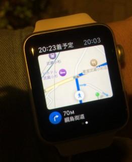 Apple Watchを購入したので一日使ってみた使用感、感想、レビューなどを_マップ機能11