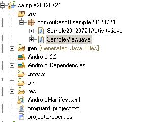 【Android】Viewを継承して独自のViewを作って簡単なお絵かきアプリを作ってみる03