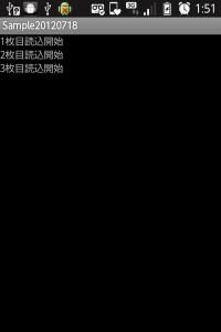 OutOfMemoryErrorにならないようにjpg画像をサイズを縮小してBitmapFactoryで読み込むサンプル02