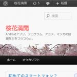 Linkify、URLのリンク02