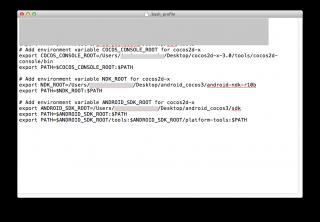 【Android・iPhone】cocos2d-x v3.0の環境構築をしてみたよ .bash_profileの追加内容