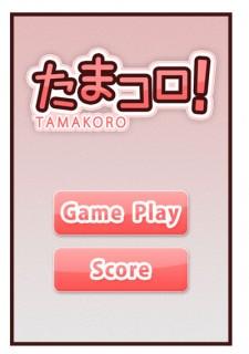 【制作日誌】iPhoneアプリを作ってApp Storeで公開してみた-タイトル