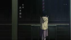 氷菓12話0023