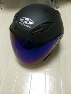 kabuto アヴァンド-2