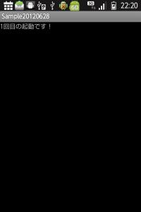 プリファレンス(Preference)使用サンプル01