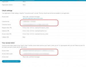TwitterAPIアプリケーション登録情報