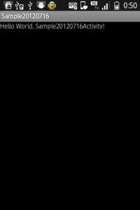 フルスクリーン(全画面)表示にする方法01