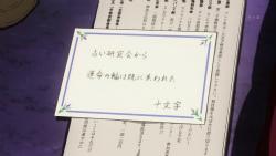 氷菓13話0250