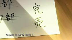 氷菓17話0759