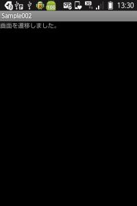 sample002_1実行結果