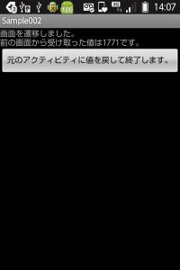 sample002_3実行結果